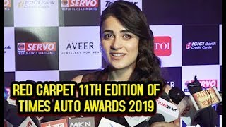 Red Carpet Of 11th Edition Of Times Auto Awards 2019 | Radhika Madan | Chillx Bollywood
