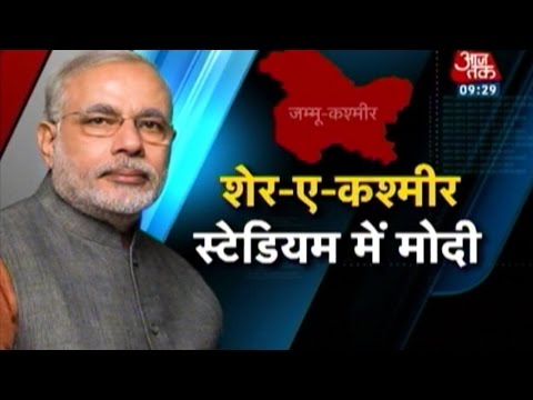 PM Modi to give speech at Srinagar's Sher-e-Kashmir stadium