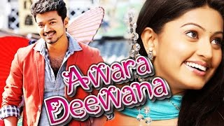Awara Deewana (2017) Vijay Full Hindi Dubbed Movie | South Indian Movies in Hindi Dubbed | Vijay
