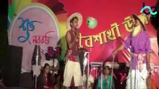 Gomvira song Chapai Nokshi khatha Dol Full HD