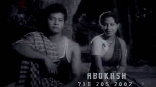 KATHA DILAM - Bangla Movie of BABITA & FAROQUE - Part 1.flv