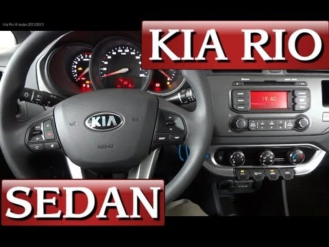 Kia Rio III sedan 2012 / 2013