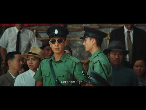 EXCLUSIVE 4-MINUTE CLIP: IP MAN: THE FINAL FIGHT (Dragon Fight!)