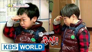 Detective Seojun! Will he turn in the money he found? [The Return of Superman / 2017.03.05]  from KBS World TV