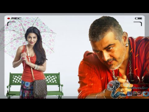 Vedalam Running Time is here| 123 Cine news | Tamil Cinema news Online