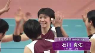 きょうのスーパープレー・1月6日(日) 男子・女子2回戦