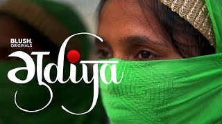 Gudiya | The Film | Blush Originals