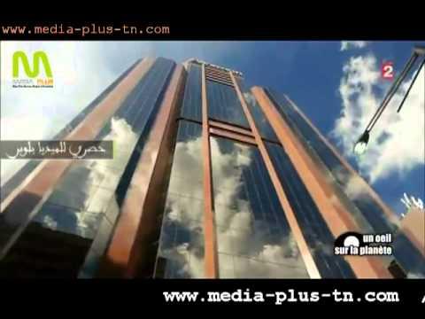 Un oeil sur la planète - A quoi joue le Qatar