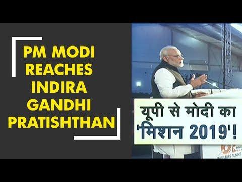 PM Modi reaches Indira Gandhi Pratishthan
