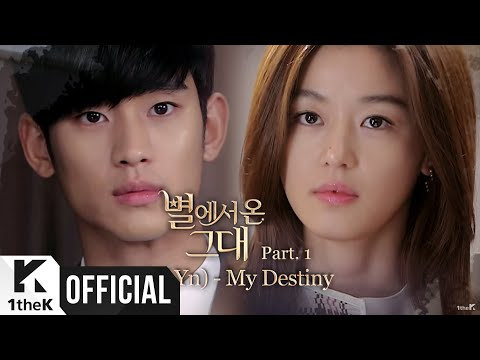 [mv] Lyn(린)   My Destiny(my Love From The Star(별에서 온 그대)ost Part 1) video