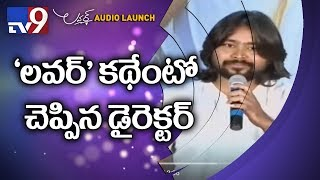 Director Aneesh Krishna speech at Lover Audio Launch