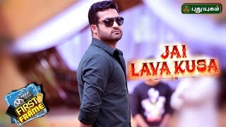 First look of Jr NTR's Jai Lava Kusa released on May 19 | First Frame