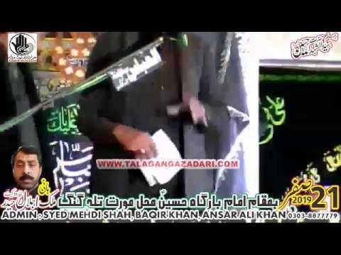 Zakir Kamsan | Majlis 21 Safar 2019 Hussain Mahal Moorat |