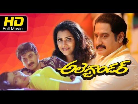 Alexander Full Movie HD | Telugu Hot Movie | Suman, Vani Vishwanath | Latest 2016 Upload