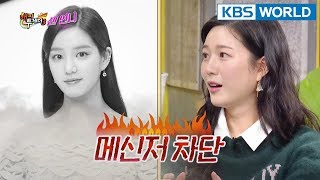 "Dain, ""My sister is good at arguing"" [Happy Together/2018.03.08]"