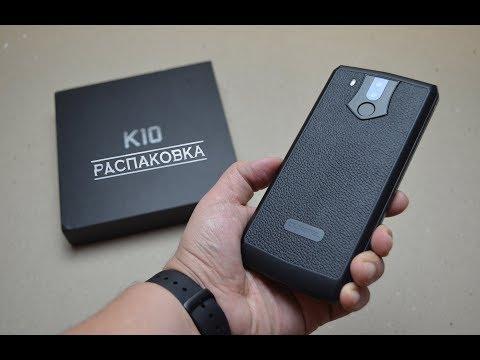 OUKITEL K10. 11000 mAh + NFC. КОРОЛЬ КИТАЙФОНОВ 2018! Распаковка.