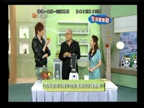 Dr. Appliance 2010: Five Green Juice