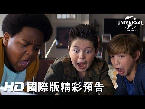 【好小男孩】首支預告 - 9月12日 看三小