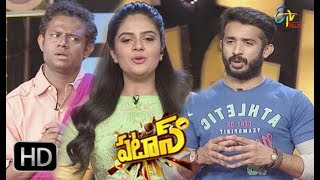 Patas| 13th June 2018 | Full Episode 790 |ETV Plus