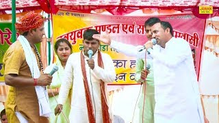 किस्सा सत्यवादी राजा हरिशचंद्र एक नए अंदाज में || Nardev bainiwal & Party || Jawan Music