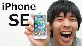 iPhone SEがキター!