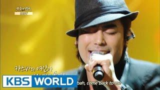 Han Jisang - Woman of Kasbah | 한지상- 카스바의 여인 (Immortal Songs 2 Best/ 2014.08.09)