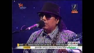 Live Eid Concert - Ochena Jibon by Ayub Bachchu  (LRB) Live On (Massranga TV)