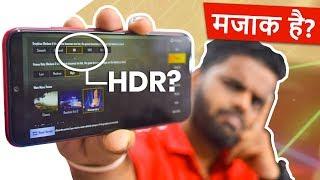 Redmi Note 7 Pro Pubg Test: 30 Minutes तक PUBG खेला? HDR Mode चलेगा?🔥🔥