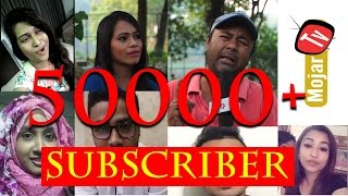 New Bangla Funny video   Bangla New Funny Video   Best Bangla Funny Video   50k Subscriber