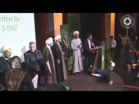 Auszeichung des As-Sadiq und des Wilaya Preises 2014
