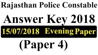 Rajasthan Police Constable Answer Key 2018 (Paper 4) 15/07/2018 Evening
