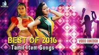 Best of 2016 – Top 5 Item Songs   Video Jukebox