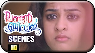London Bridge - London Bridge - Prithviraj comes to rescue Nanditha Raj
