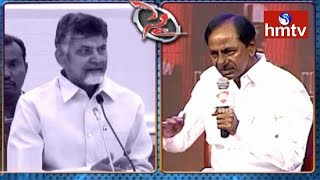 War Of Words Between KCR and Chandrababu  | hmtv