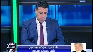 مرتضى يهاجم إبراهيم حسن: «هدخلك السجن بفيديو معالي زايد»