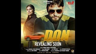 DON |Pooja Hooda & Pardeep Boora | Ak Jatti| Latest Haryanvi Song | GLM Production | 2017