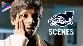 Best Telugu Movie Love Scenes | Dhanraj Flirting with an Aunty | Panileni Puliraju Movie Scenes
