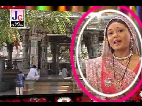 Bahuchar Bavani - Bahuchar Bavani Full - Gayatri Upadhyay video
