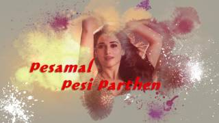 Devi movie - Pesamal Pesi Parthen Lyric Video