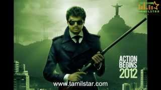 Thalaivan - Actor Vijay's Thalaivan Movie title change - Director Vijay