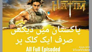 How to Download hatim the adventure full Episodes