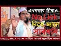 Charmonai Media Bangla Waz By আলহাজ হযরত মাওলানা মাসুদুর রহমান সাহেব। MP3