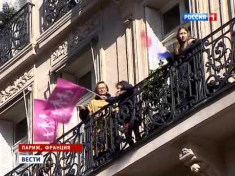 """Протесты во Франции: """"Азбука равенства"""" стала последней каплей"""