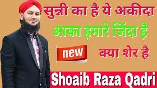 download lagu Sunni Ka Hai Ye Aqeeda Aaqa Hamare Zinda Hai gratis