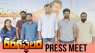 Rangasthalam Movie Team Press Meet | Ram Charan, Sukumar, Samantha | Latest Telugu Movies