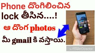 How to track stolen phone? Capture their photos by by unlocking your mobile in  telugu .By tech 9121