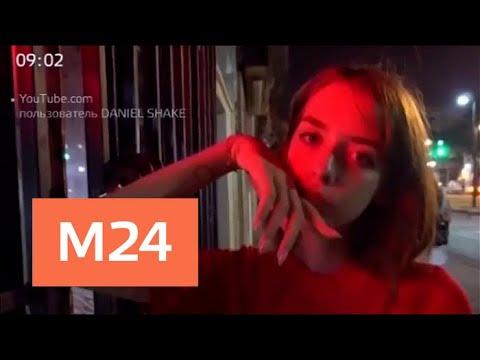 Музыкальная группа Мы прекратила существование - Москва 24