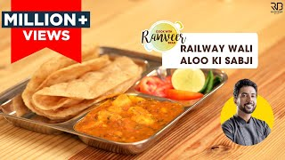 Download Song Railway Wali Aloo Ki Sabji | रेलवे वाली आलू की सब्ज़ी  | Chef Ranveer Brar Free StafaMp3