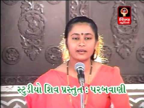 LALITA GHODADRA -- Main To Sidh Re Jani Ne Tamne Seviya |  Parabvani...