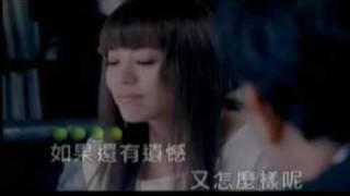 【伴唱】丁噹-我愛他